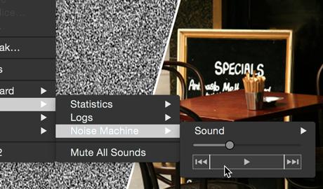 built-in noise machine